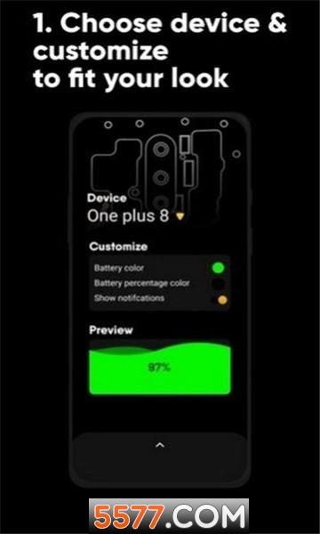 炫酷充电特效app截图1