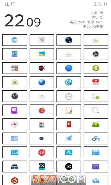 梅糖桌面安卓版截图3