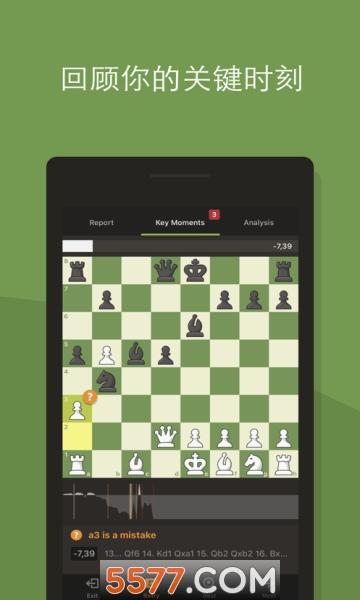 国际象棋玩与学安卓最新版截图0