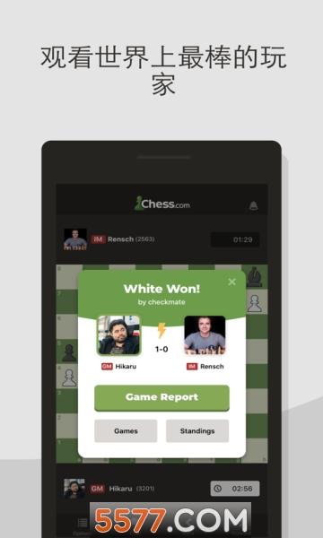 国际象棋玩与学安卓最新版