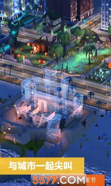 模�M城市我是市�L�f圣�版破解版截�D2