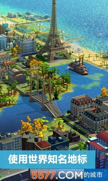 模�M城市我是市�L�f圣�版破解版截�D1