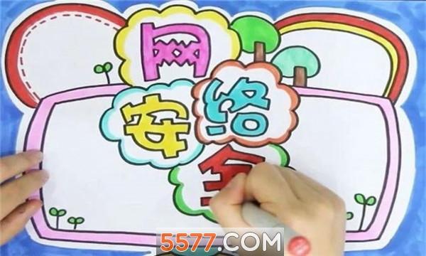 贵州6台中小学生专题节目直播软件官方版截图1