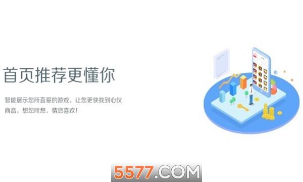 元气手游礼包平台官方版截图1