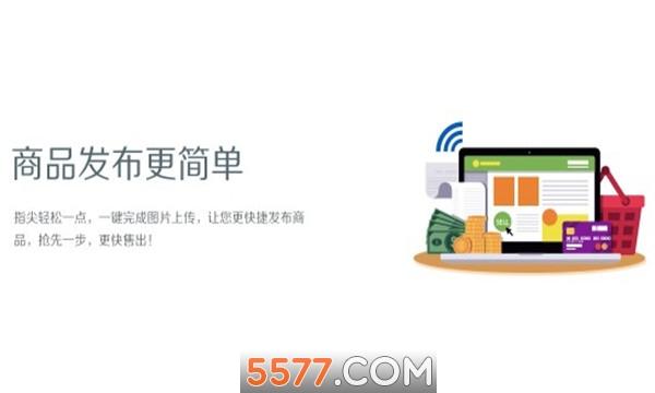 元气手游礼包平台官方版截图3