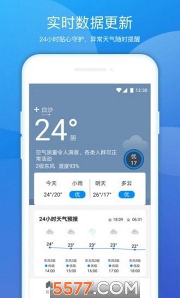 豆豆天气app