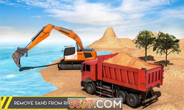 泥沙挖掘机模拟器