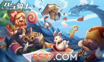 元气骑士2.8.9破解版