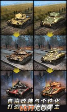 坦克争锋官方版