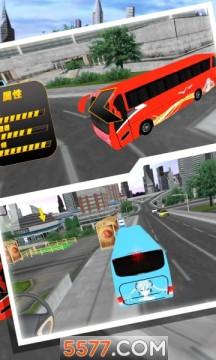 真实模拟驾驶汽车游戏2021版