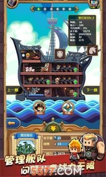逗趣航海士游戏手机版