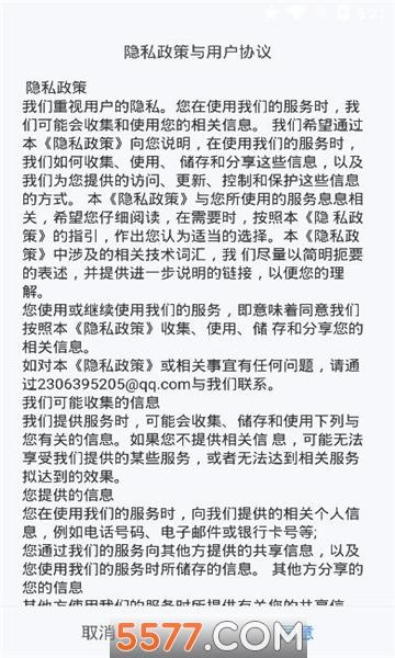 2021湖南�t湘高考�O果版截�D1