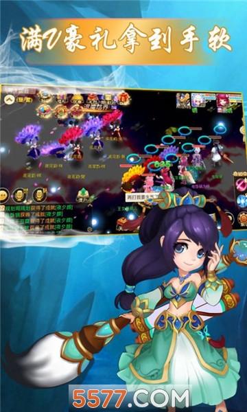梦幻仙月官方版截图1