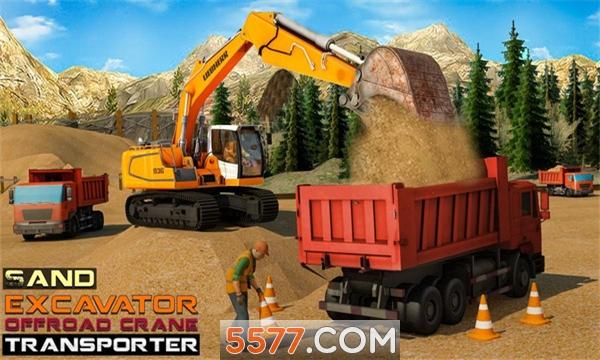 泥沙挖掘机模拟器截图0