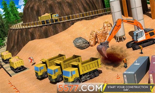 泥沙挖掘机模拟器截图1