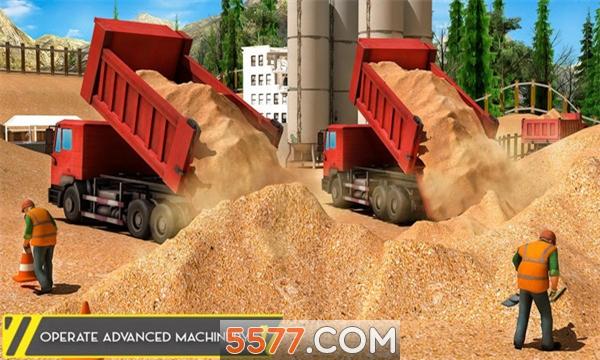泥沙挖掘机模拟器截图2