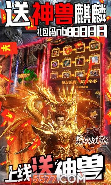 怒火�鸶枰幻胧�刀版�O果版福利版截�D1