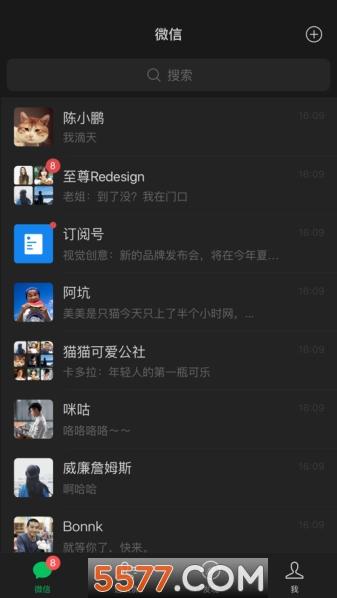 微信7.0.18苹果官方版截图3
