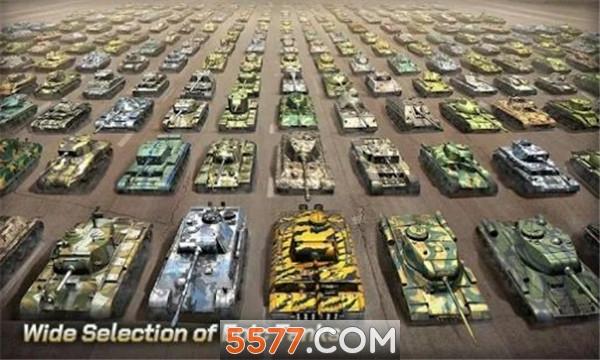 坦克指挥官帝国战争官方版截图0