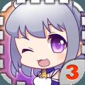 �垧B成3全服�b解�i版v1.5.1