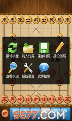 精彩象棋红包版截图0