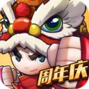 乱斗堂3充值折扣平台