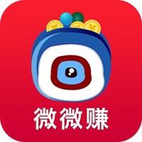 王者荣耀起名神器app图片