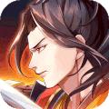 策魂三国最新版v1.50.0
