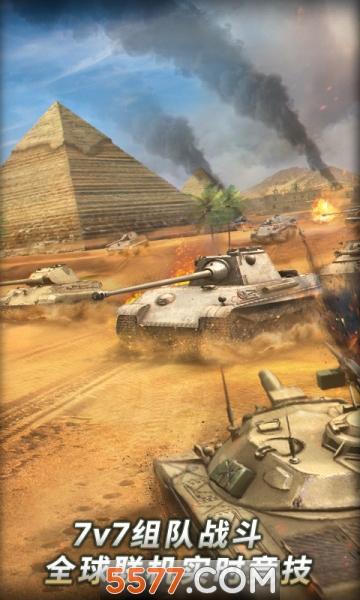 坦克���h2021版