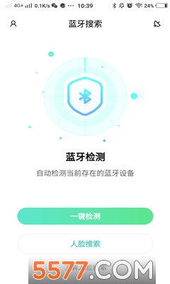 隐护宝手机版(隐藏摄像头检测)app商城开发