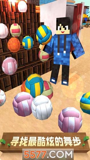 像素沙滩派对模拟器安卓版app开发课程