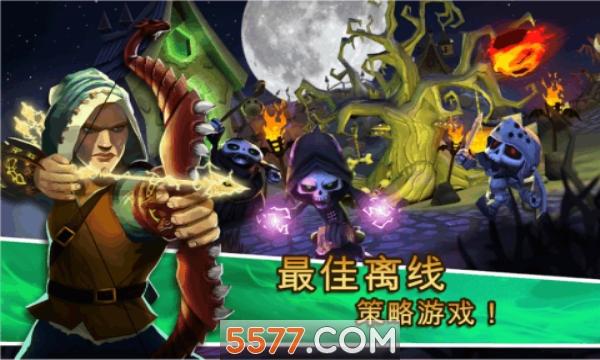 僵尸地下城无限金币去广告版武汉app开发