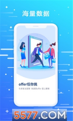 优米聘客安卓版安卓app下载