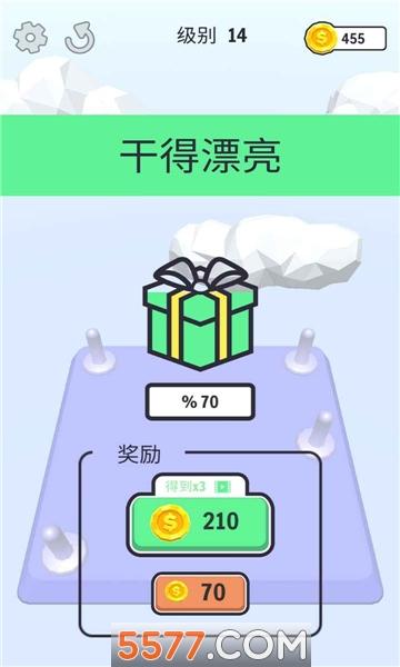 暴走的锁链无广告版app制作开发公司