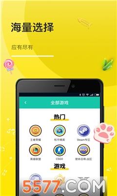 奇乐猫官方版app商城系统开发