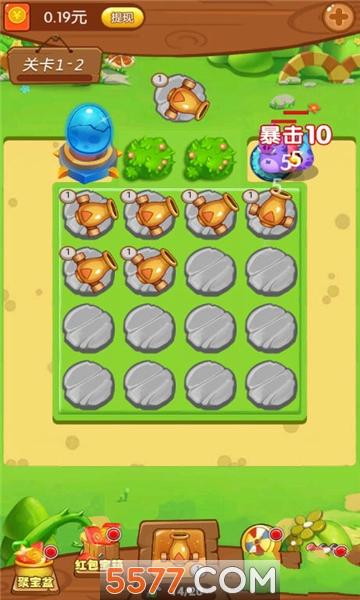 打爆捣蛋猪赚钱游戏开发app教程