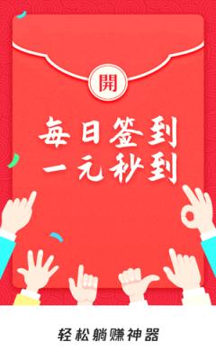 赚客宝2021新版本app开发公司排名