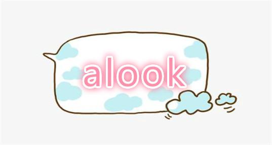 alook