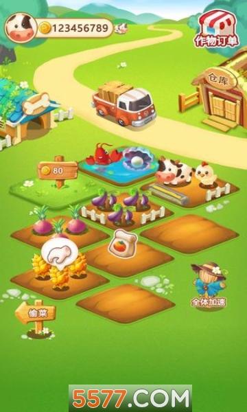 小小庄园赚钱游戏截图3