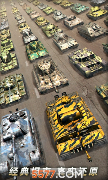 坦克���h2021版截�D0