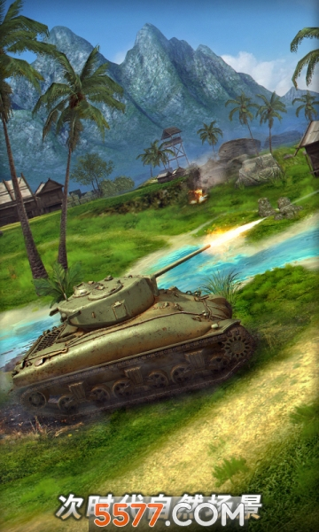 坦克���h2021版截�D1