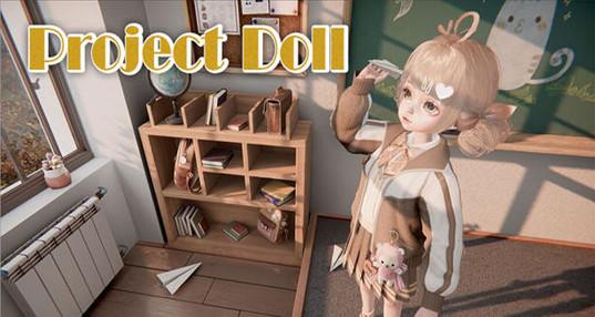 类似project doll的游戏