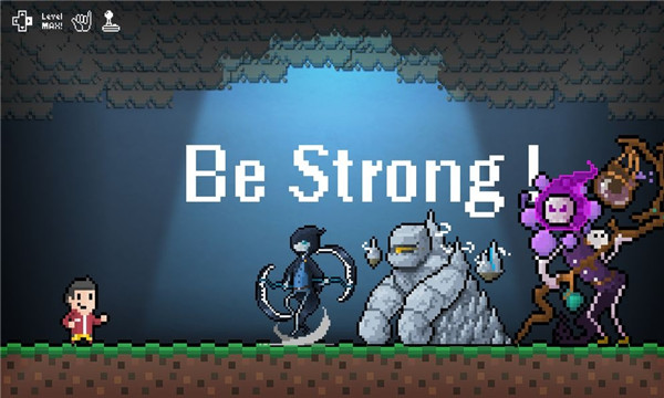 be strong安卓版截�D0