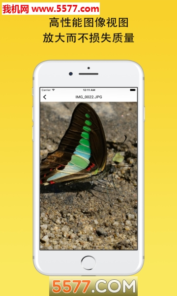 EXIF Viewer LITE by Fluntro苹果版