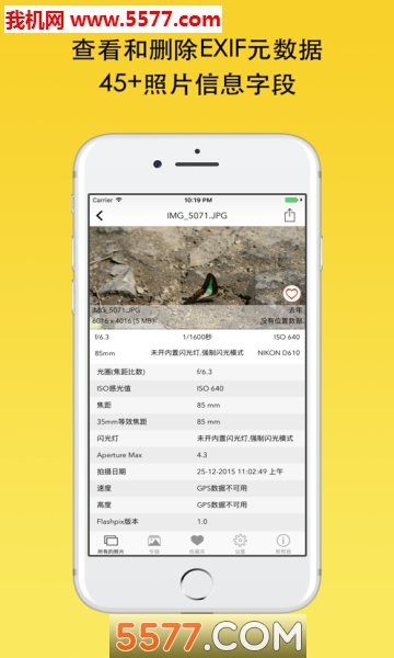 EXIF Viewer LITE by Fluntro苹果版截图1