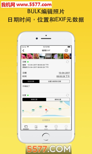 EXIF Viewer LITE by Fluntro苹果版截图3