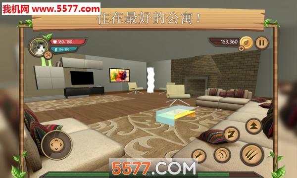在线模拟猫无限金币中文版截图3