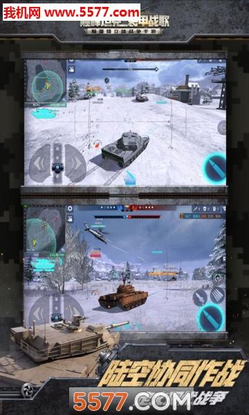 �p峰坦克�b甲�鸶�o限�S金�n票版截�D2