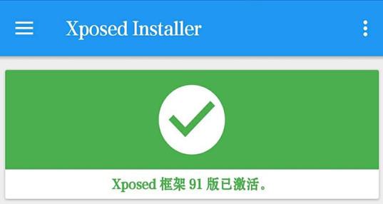 游戏框架免root防闪退_游戏框架gg修改器软件下载