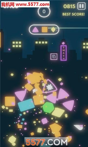 星光碎砖安卓版截图0